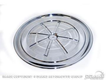 Picture of 1967-70 Mustang Chrome High Performance Air Cleaner Lid (also fits Boss 302 & Cobra Jet) : C7ZZ-9661-A