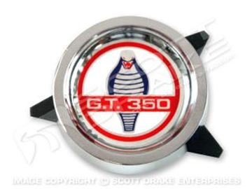Picture of 1964.5-73 Shelby Styled Steel Hub Cap : S7MS-1130-A